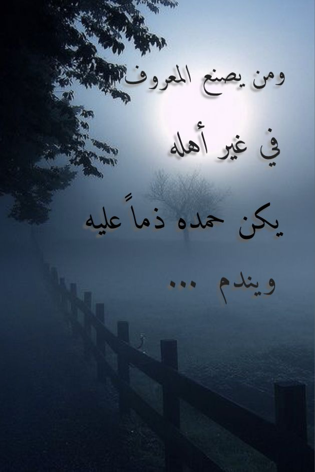 Pin By Muawiyah Khrais On Wisdom Art Arabic Calligraphy Calligraphy