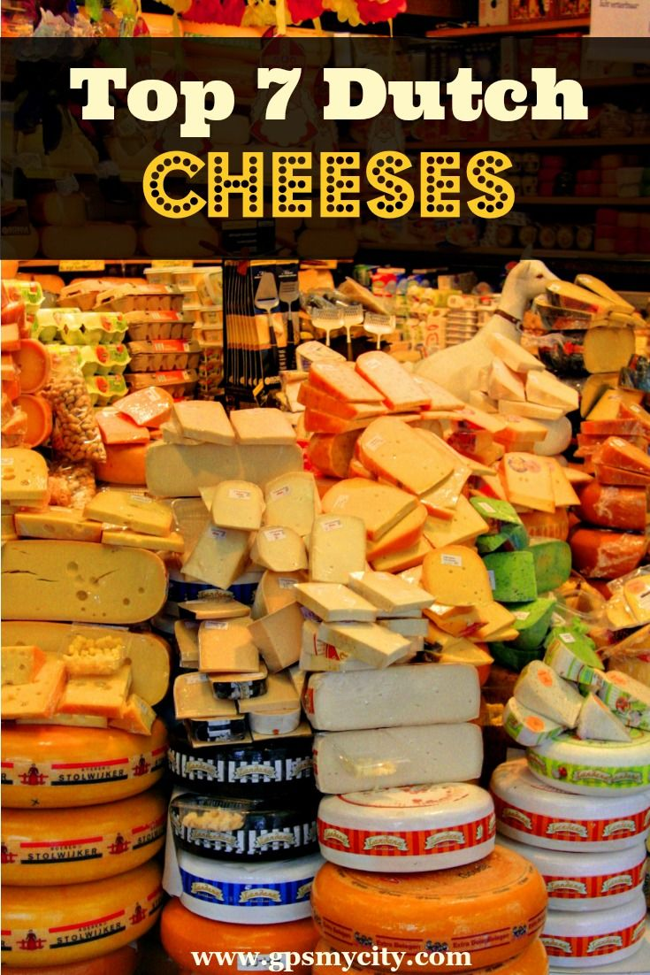 Dutch cheese is renowned around the world. This cheese lover guide shows the top 7 Dutch cheeses that you should taste when in Amsterdam.