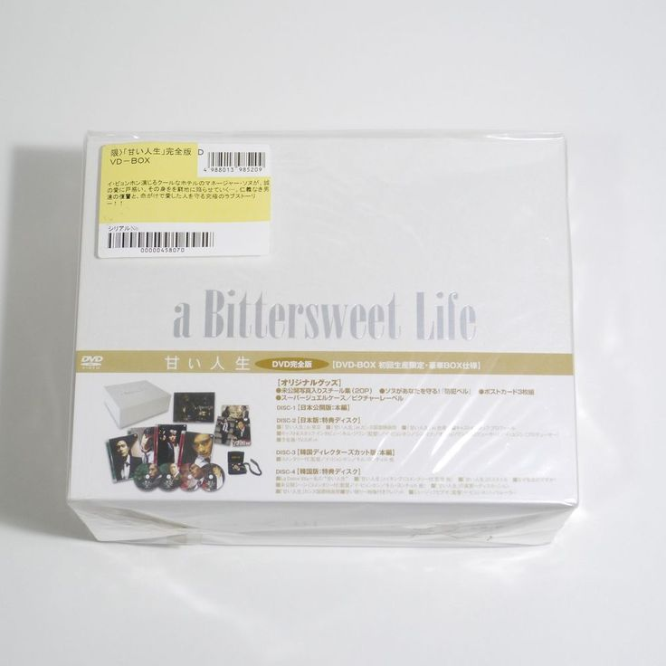 A Bittersweet Life DVD BOX [Japan Limited Edition, 4Disc] Byung-hun Lee