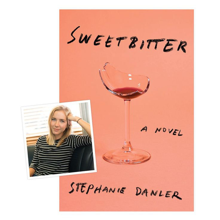 Book Issue: New Author Spotlight on Stephanie Danler