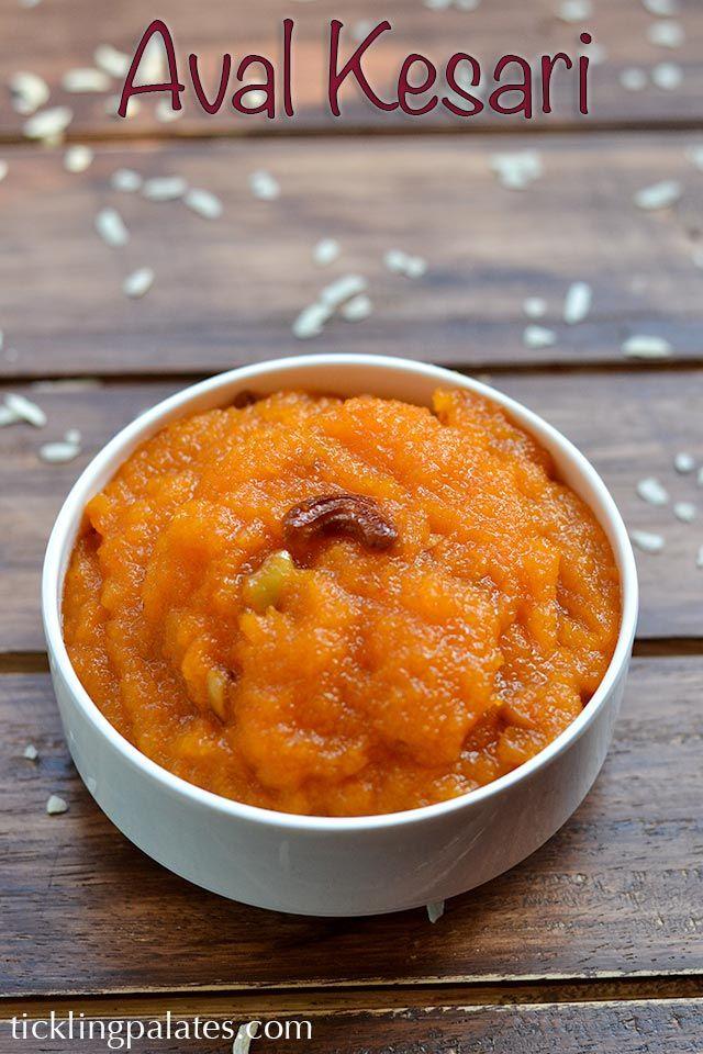 Aval Kesari Recipe - Poha Sheera Recipe with step by step photos. An easy sweet made during Navratri and Krishna Jayanthi using Autolysis method.