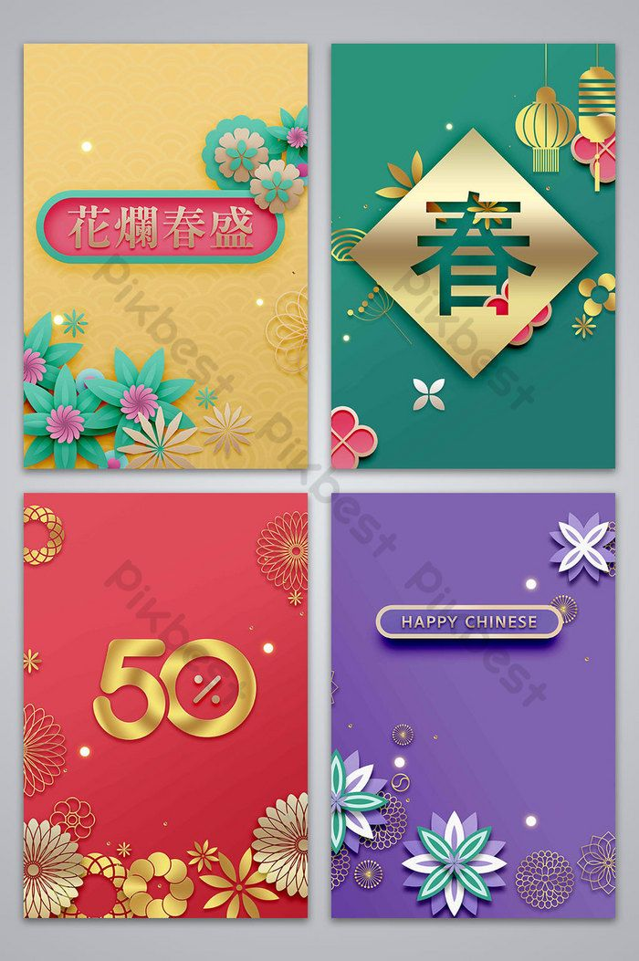 3d new year chinese year background illustrationpikbestbackgroundstexture
