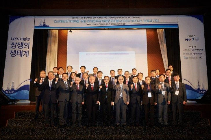 2016 Mac-Net Conference held