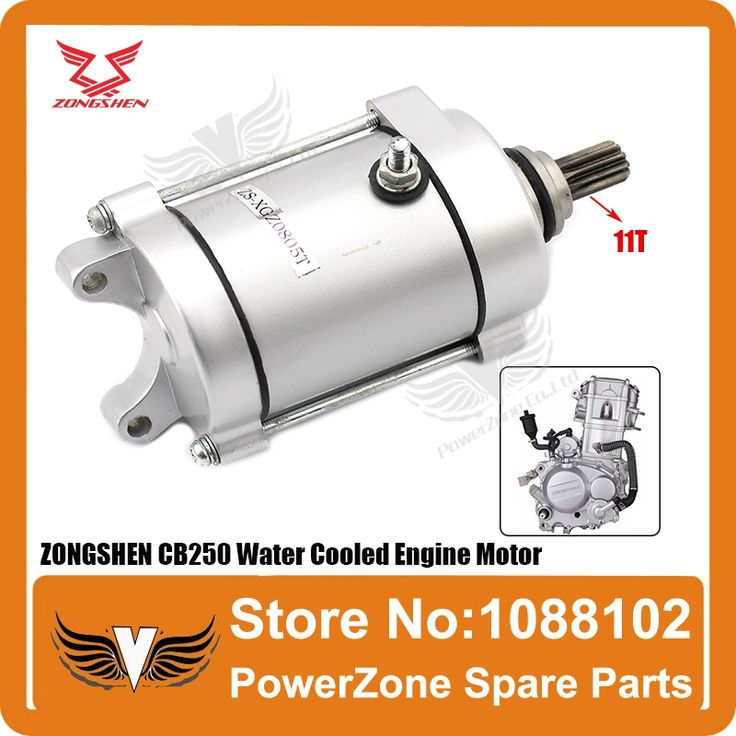 88.30$  Buy here - http://alikfy.worldwells.pw/go.php?t=32266271187 - ZONGSHEN CB250 250cc Water Cooled Cooling Engine Start Starter Motor Fit  Most Motorcycle Dirtbike ATV Quad Parts Free Shipping 88.30$