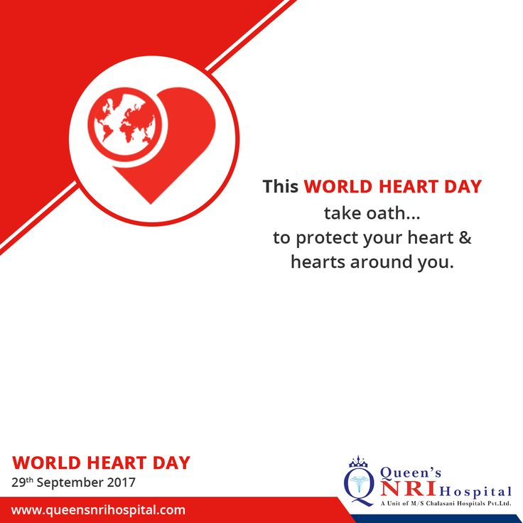 World Heart Day 2017.  For health updates & appointments log on to: www.queensnrihospital.com || Dial: 0891- 282 7777
