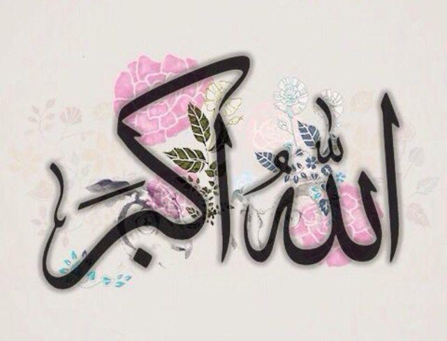 Allah büyüktür!