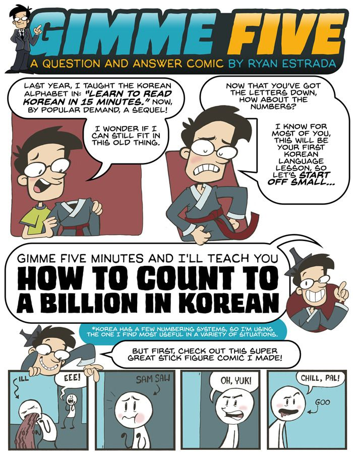 Ryan Estrada The Sequel To Learn To Read Korean In 15 Minutes Learn Korean Korean Language Korean Lessons