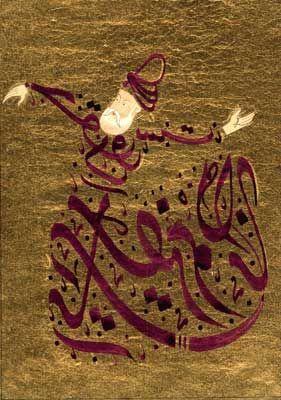 Sufi-dervish_Humanity-Healing