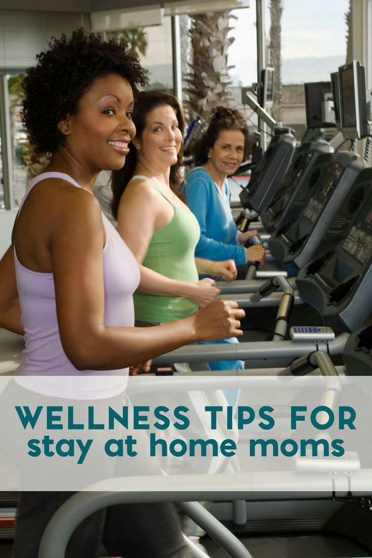 As moms we tend to put our own health needs last and I'm guilty of this, too. Here are practical health and wellness tips for stay at home moms.
