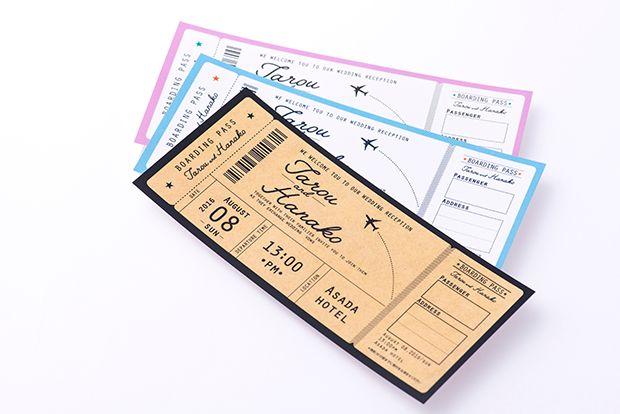 boarding pass 搭乗券の招待状その2