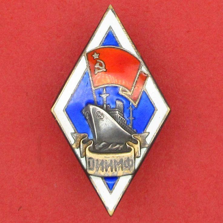 USSR CCCP Soviet Order Medal Badge Rhomb for Odessa Institute of Marine Engineer | eBay