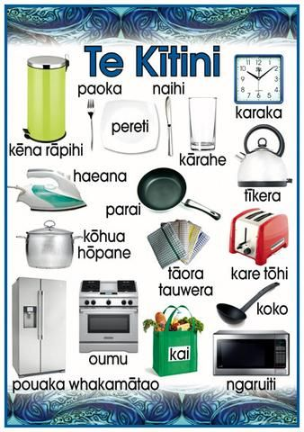 Māori Poster: The Kitchen