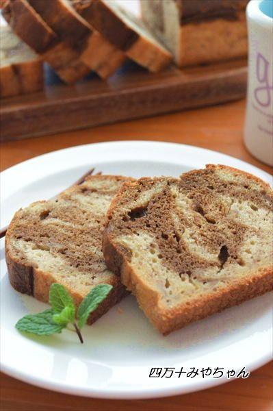 ホットケーキミックスで♪バナナのコーヒーマーブルパウンドケーキ ...