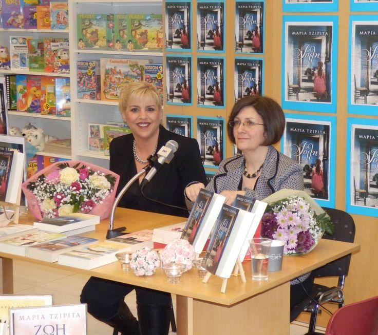 """Στιγμιότυπο από την εκδήλωση της Μαρίας Τζιρίτα για το νέο βιβλίο """"Ιόλη"""" στο Βιβλιοπωλείο Design στην Παιανία. Για το βιβλίο μίλησε η συγγραφέας Πένυ Παπαδάκη."""