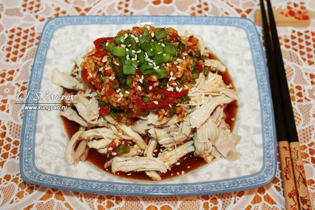 Рецепт курицы по-китайски: Холодная закуска «Глупая курица»