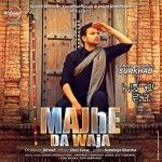 Majhe Da Vaaja Surkhab hd posters