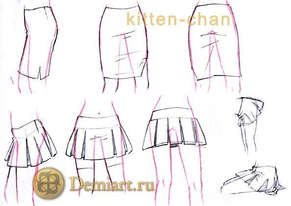 Рисование одежды юбки брюки
