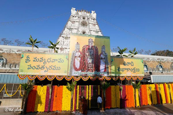 2018 Ugadi Festival Dates | Telugu New Year Date
