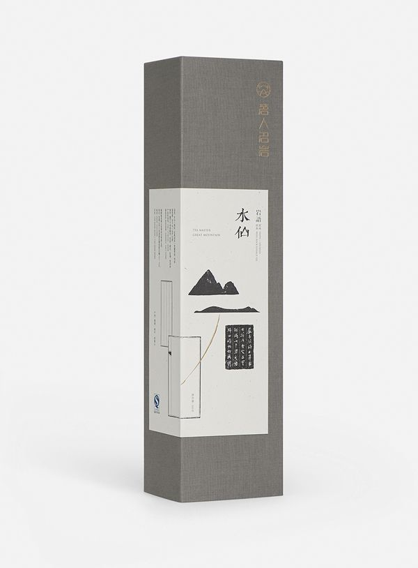 TEA PACKAGING by ONE & ONE DESIGN