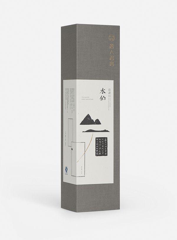 Mingren Mingyan Tea Packaging — The Dieline