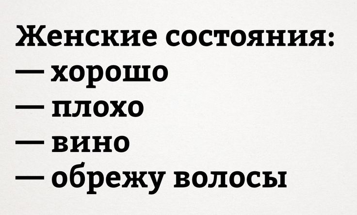Хэнк Муди | ВКонтакте