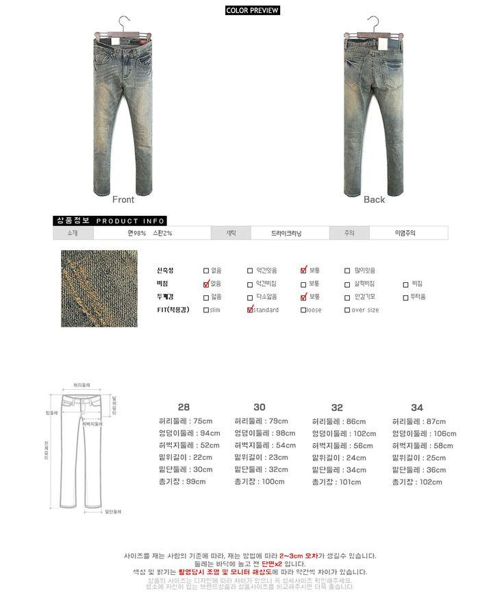 Korea men's fashion mall, Hong Chul style [NOHONGCUL.COM GLOBAL] Basic color wash denim jean fits date / Size : 28-34 / Price : 46.18 USD #mensfashion #koreafashion #man #KPOP #bottom #pants #jeans #denim #NOHONGCUL_GLOBAL #OOTD