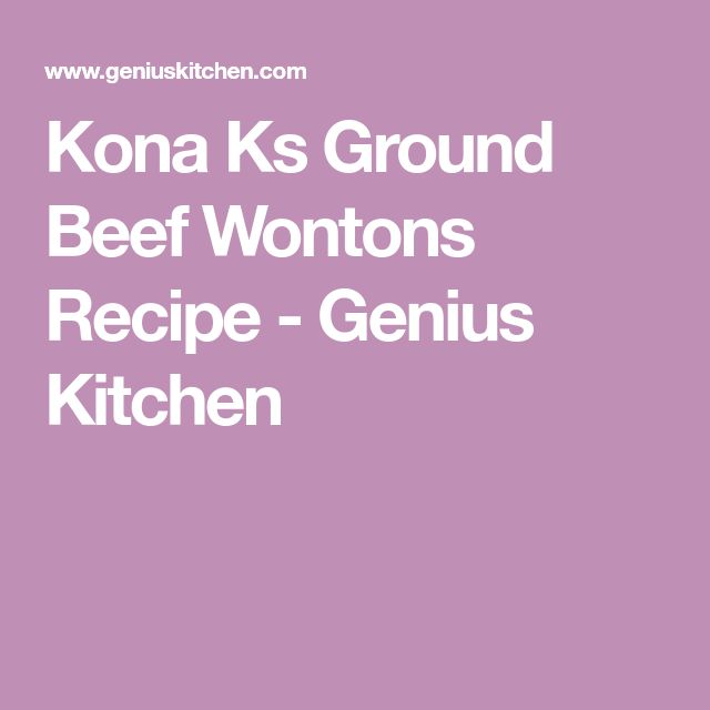 Kona Ks Ground Beef Wontons Recipe - Genius Kitchen