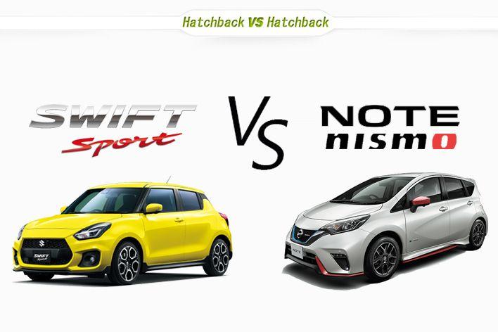 スズキ 新型スイフトスポーツと日産 ノートNISMO Sどっちが買い!?近年その数を減らしているMTが選択できる現行車。その貴重な車種の中から、コンパクトカーをベースにしたスポーツモデル2車種を徹底比較!ホットハッチならではの運動性能、エンジン、燃費の他、価格やおススメグレードを解説します。
