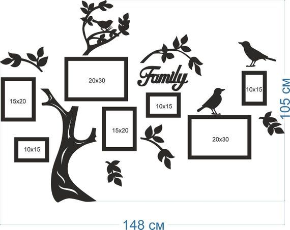 Family Tree Photo Frame Wall Decoration 10 Frame CNC Digital Download DXFAI File Type