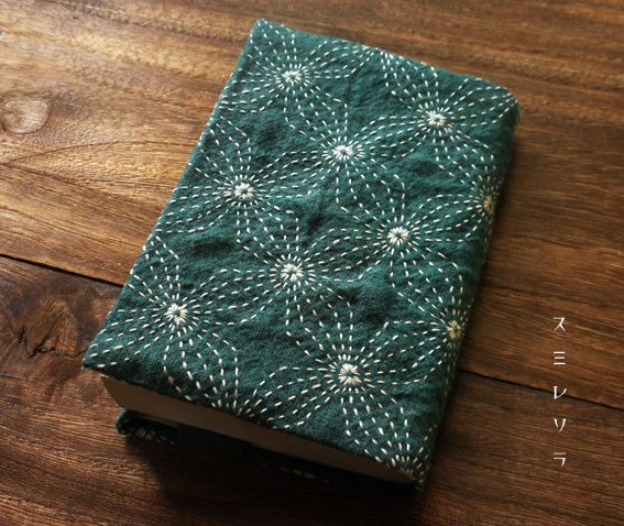 スミレソラ sashiko book cover