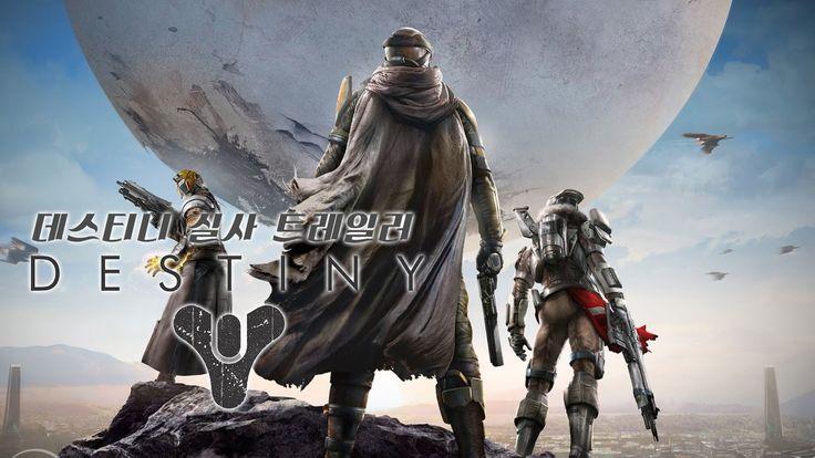 Destiny Live-Action Trailer