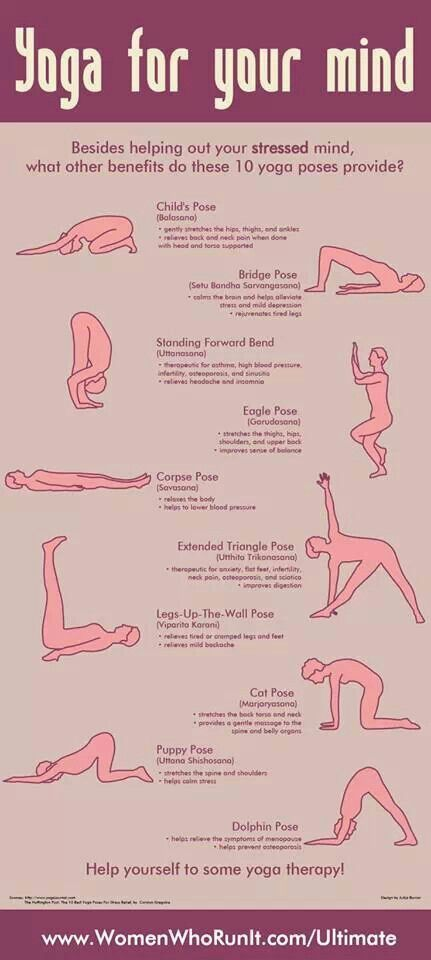 Yoga for your mind...