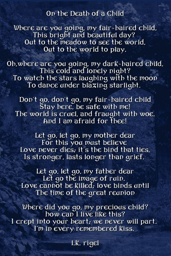poem analysis cry of the children In this terrible, sad poem elizabeth barrett browning draws her reader's attention to the plight of the children who worked in the factories and coal mines of c19th england.