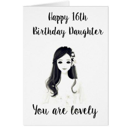 """#16th BIRTHDAY TO OUR """"LOVELY DAUGHTER"""" Card - #birthday #gifts #giftideas #present #party"""