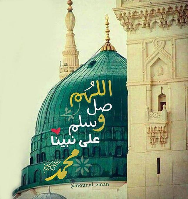 اللهم صل وسلم وبارك على سيدنا محمد وآل محمد Islam Taj Mahal Holiday Decor