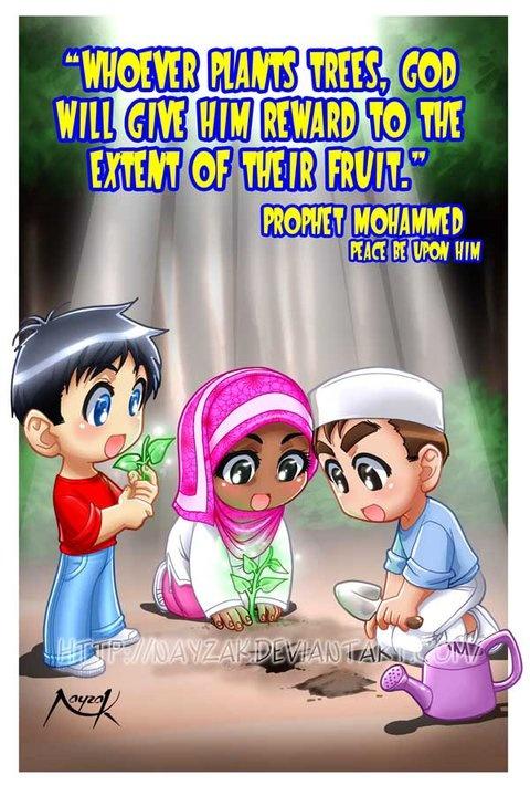 .planting for sake of allahs rewards
