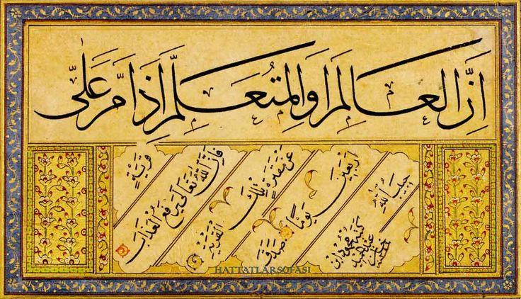 Hattat Sultan Mahmud Han'ın Sülüs ve Nesih Hadis Kıt'ası   Daha fazla bilgi için sitemizi ziyaret edin: hattatlarsofasi.com
