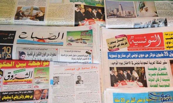 أبرز اهتمامات ومعالم الصحف التونسية الصادرة الاحد اهتمت الصحف التونسية الصادرة اليوم بتقدم الجيش العراقي على الأرض نحو Baseball Cards Book Cover Event Ticket