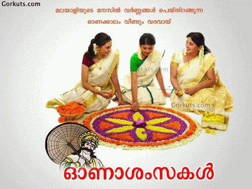 onam greetings scraps
