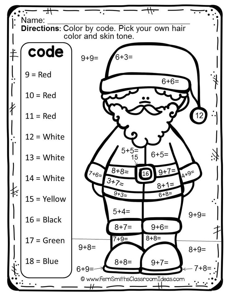 Color By Numbers Christmas Math Mixed Addition Facts