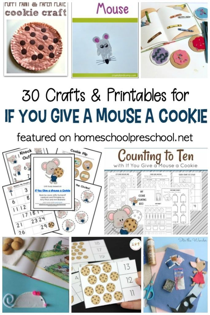 These If You Give a Mouse a Cookie Printables and Crafts pair perfectly with the books in the If You Give a Mouse... series by Laura Numeroff! #ifyougiveamouseacookie #lauranumeroff #preschool #preschoolcrafts #bookcrafts #storytime   https://homeschoolpreschool.net/if-you-give-a-mouse-a-cookie-printables-crafts/