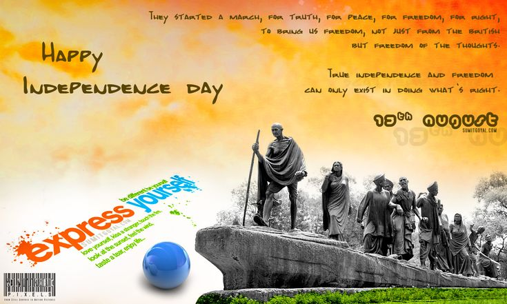 indian independence day, images | Independence Day Wallpaper for 2014