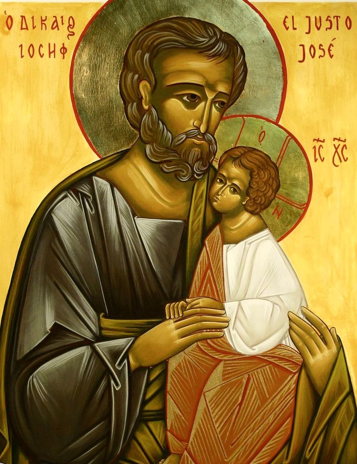 St. Joseph with Jesus icon