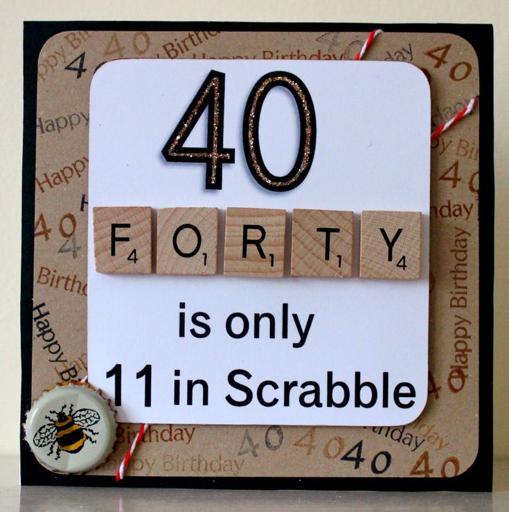 fizzi~jayne makes.... 40th Birthday card with scrabble tiles. Custom order                                                                                                                                                      More