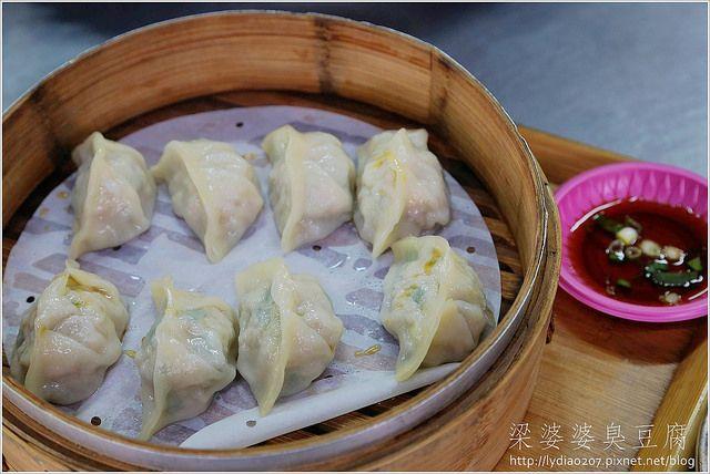 steamed stinky tofu dumpling   Taiwanese cuisine