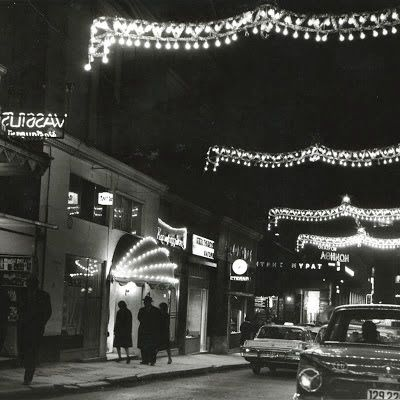 Η οδός Βουκουρεστίου τη νύχτα, δεκαετία '60.