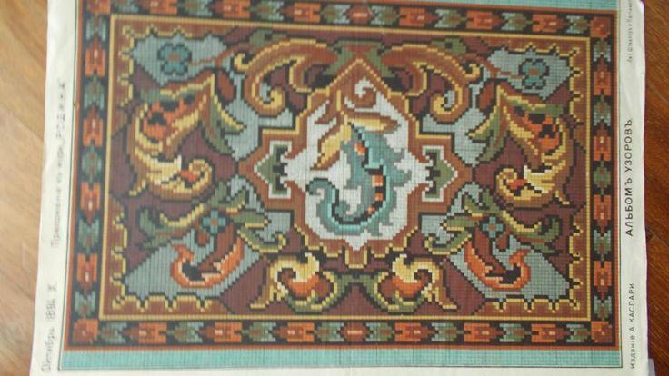 Вышивка Схема для ковра