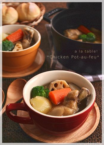 秋冬に溜まる毒素にさよなら!あったか根菜料理でデトックスしましょ ... カブや人参、大根、ゴボウ、レンコンなど秋~冬にかけて出回る根菜