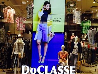 ドゥクラッセ婦人服の大丸梅田店が好調今期婦人服店舗で40億へ