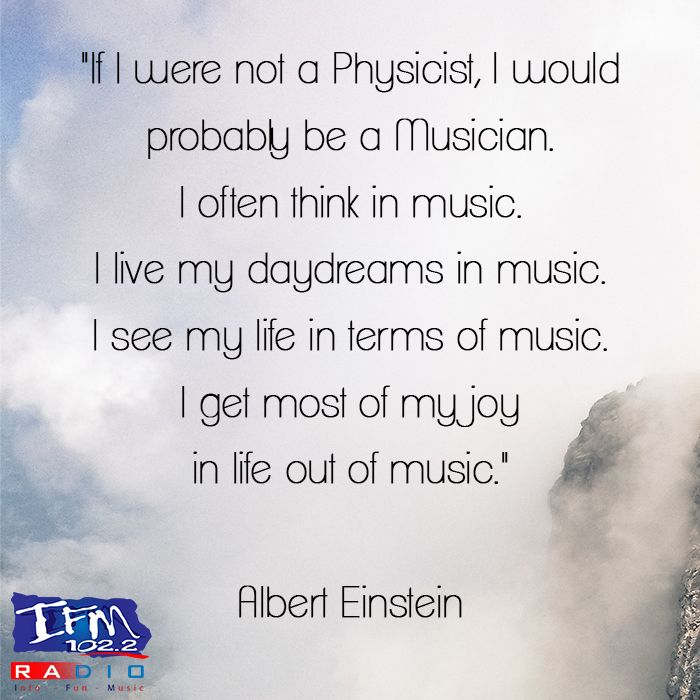 Einstein knew it! #music #life #daydream